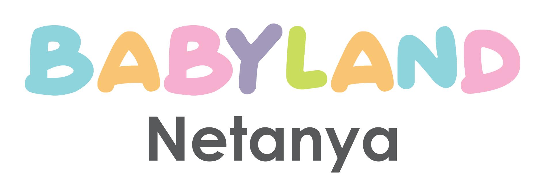 מוצרי תינוקות - Babyland